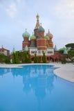 świetlicowy wakacyjny Kremlin Obrazy Royalty Free