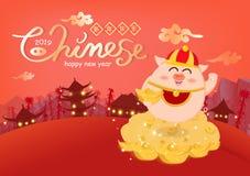 Świnia, Chiński nowy rok, 2019, góra krajobraz w naturze i bambusa drzewny las, Daruma styl, świętowanie wakacje abstrakt royalty ilustracja