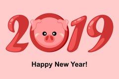 świnia Nowy rok 2019 Witać kartę z kreskówki piggi royalty ilustracja