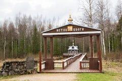 Źródło Volga obraz stock