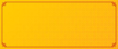 Żółty chiński abstrakta wzoru sztandar z czerwieni granicą Obraz Royalty Free