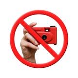 Żadny fotografia, Zakazująca znaka odizolowywającego na Białym tle Zdjęcie Stock
