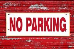 żadny parking Zdjęcie Royalty Free