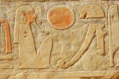 żeński hieroglif Fotografia Royalty Free