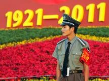żołnierz stoi strażnika przy wejściem plac tiananmen w Pekin, Chiny Obraz Stock