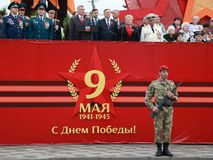 Żołnierz z AK-74M kałasznikowu karabinową pobliską trybuną 40 zwalczają się już dni chwały wieczne faszyzm kwiatów pamięci bohate Zdjęcia Royalty Free