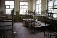 Życie po jądrowej katastrofy Chernobyl fotografia royalty free