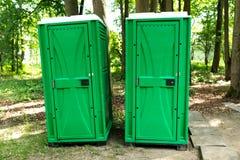 Życiorys toaleta w parku fotografia royalty free