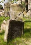 żydowski cmentarz Fotografia Royalty Free