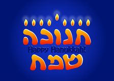Żydowski wakacje Hanukkah, wita literowanie ilustracji