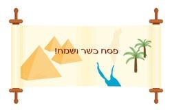 Żydowski wakacje Passover, sztandar z ślimacznicą ilustracja wektor