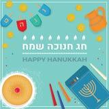 Żydowskiej wakacyjnej Hanukkah kartki z pozdrowieniami Hanukkah tradycyjni symbole royalty ilustracja