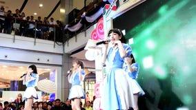 Żywy koncert Akishibu projekt, Japoński piosenkarz zdjęcie wideo