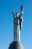 άγαλμα μητέρων πατρίδων Στοκ φωτογραφίες με δικαίωμα ελεύθερης χρήσης