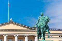 Άγαλμα του βασιλιά Karl Johan στο Όσλο, Νορβηγία στοκ εικόνα με δικαίωμα ελεύθερης χρήσης