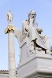 άγαλμα Socrates Στοκ εικόνα με δικαίωμα ελεύθερης χρήσης