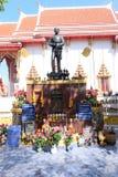 Άγαλμα του ταϊλανδικού βασιλιά Rama 5 Στοκ Εικόνες
