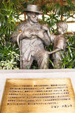 Άγαλμα του John Hammond Στοκ φωτογραφία με δικαίωμα ελεύθερης χρήσης