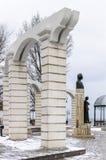 Άγαλμα Eminescu Στοκ εικόνα με δικαίωμα ελεύθερης χρήσης