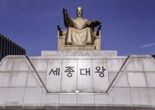 Άγαλμα Sejong βασιλιάδων Στοκ Εικόνες