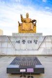 Άγαλμα Sejong ο μεγάλος βασιλιάς σε Gwanghwamun Plaza στη Σεούλ, S Στοκ φωτογραφία με δικαίωμα ελεύθερης χρήσης