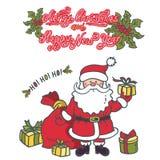 Άγιος Βασίλης δίνει τα δώρα Ευχετήρια κάρτα σχεδίου με το κείμενο διανυσματική απεικόνιση
