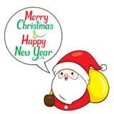 Άγιος Βασίλης φέρνει την τσάντα δώρων στον ώμο και τη συζήτηση Στοκ Εικόνες