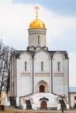 Άγιος Βασίλης Στοκ Φωτογραφίες