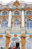 Άγιος-ΠΕΤΡΟΥΠΟΛΗ, ΡΩΣΙΑ - 10 Ιουλίου 2014: Το παλάτι της Catherine, που βρίσκεται στην πόλη Tsarskoye Selo Στοκ Φωτογραφίες
