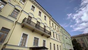 Άγιος-Πετρούπολη, Ρωσία - 26 Αυγούστου 2017: Ξενοδοχείο παλατιών Trezzini φιλμ μικρού μήκους