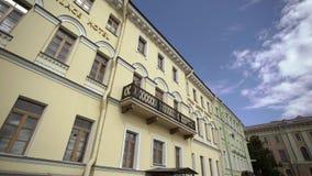 Άγιος-Πετρούπολη, Ρωσία - 26 Αυγούστου 2017: Ξενοδοχείο παλατιών Trezzini απόθεμα βίντεο