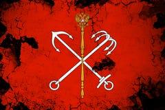 Άγιος Πετρούπολη σκουριασμένη και grunge απεικόνιση σημαιών διανυσματική απεικόνιση