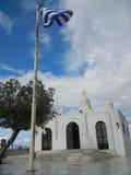 Άγιος George Στοκ εικόνες με δικαίωμα ελεύθερης χρήσης