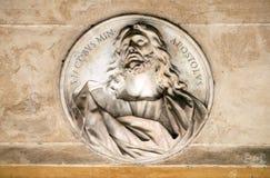 Άγιος James ο απόστολος Στοκ Εικόνες