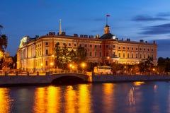 Άγιος Michael ` s Castle Mikhailovsky Castle ή μηχανικοί ` Castle τη νύχτα, Άγιος Πετρούπολη, Ρωσία στοκ φωτογραφία με δικαίωμα ελεύθερης χρήσης