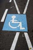 Άκυρο σημάδι θέσεων στάθμευσης στην άσφαλτο Στοκ Φωτογραφίες