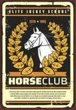 Άλογο λεσχών Horserace, jockey σχολική αναδρομική αφίσα ελεύθερη απεικόνιση δικαιώματος