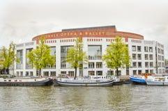 Άμστερνταμ, οι Κάτω Χώρες - 17 09 2015: Άποψη στο ολλανδικό natio Στοκ Εικόνες