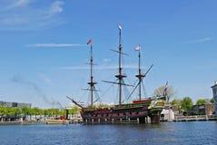 Άμστερνταμ Scheepvaartmuseum Στοκ Φωτογραφία