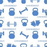 άνευ ραφής αθλητισμός προτύπων Εξοπλισμός Weightlifting απεικόνιση αποθεμάτων