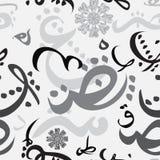 Άνευ ραφής σχεδίων ύφος καλλιγραφίας διακοσμήσεων αραβικό Στοκ Εικόνες