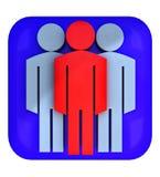 άνθρωποι λογότυπων Ελεύθερη απεικόνιση δικαιώματος