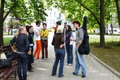 άνθρωποι ομάδας πόλεων Στοκ Εικόνα