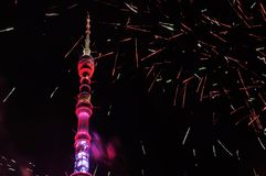 Άνοιγμα του φεστιβάλ «κύκλος της Μόσχας του φωτός» Στοκ Εικόνα