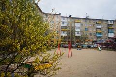 Άνοιξη στο ναυπηγείο Στοκ εικόνες με δικαίωμα ελεύθερης χρήσης