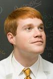 Άνδρας σπουδαστής που κοιτάζει στο μέλλον Στοκ Εικόνα