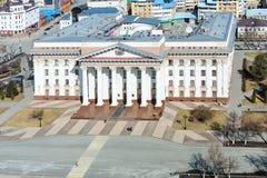 Άποψη ματιών πουλιών σχετικά με την κυβέρνηση περιοχών Tyumen Ρωσία Στοκ Εικόνες