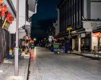 Άποψη νύχτας πόλεων από τη δυναστεία Quing στοκ φωτογραφία με δικαίωμα ελεύθερης χρήσης