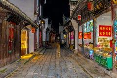 Άποψη νύχτας πόλεων από τη δυναστεία Quing στοκ εικόνες με δικαίωμα ελεύθερης χρήσης