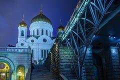 Άποψη νύχτας της πόλης της Μόσχας Στοκ Φωτογραφίες